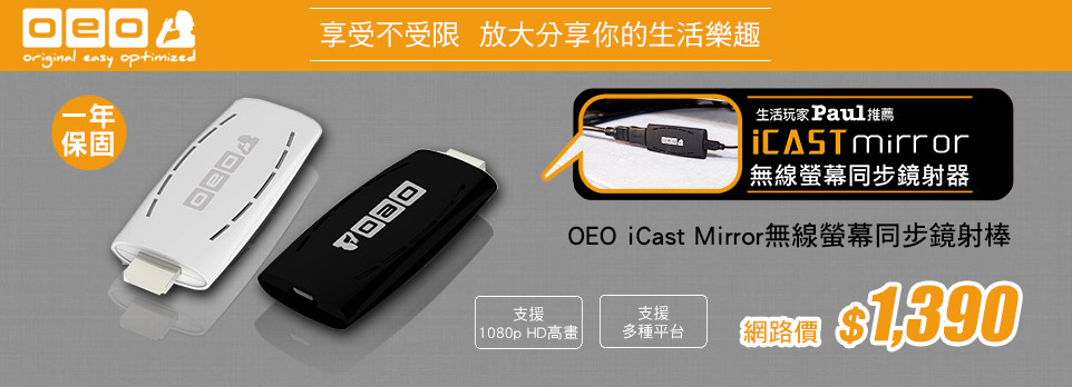支援Miracast、DLNA、Airplay