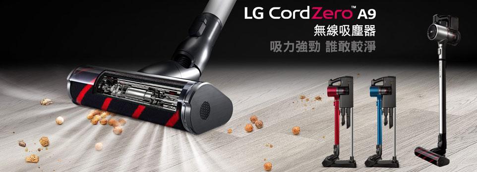 LG 手持無線吸塵器(銀色雙電池)   177479