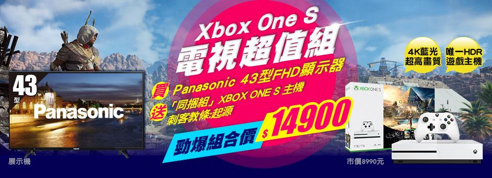 買Panasonic 43型FHD顯示器 送 Xbox主機遊戲同捆組