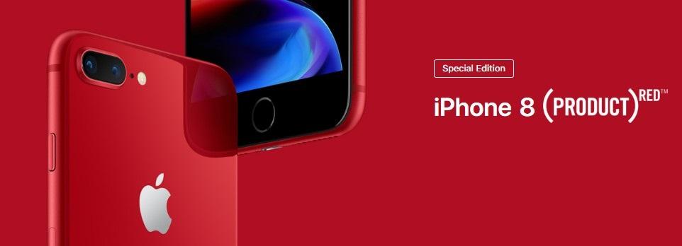 iPhone 8 新色