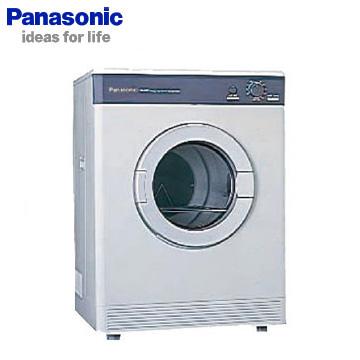 國際7公斤乾衣機