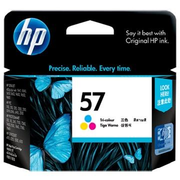 HP 57號彩色墨匣(C6657AA)