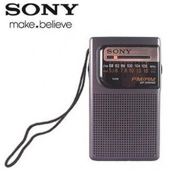 SONY 收音機 ICF-S10MK2(ICF-S10MK2)