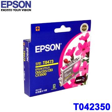EPSON T042350 紅色墨匣(T042350)