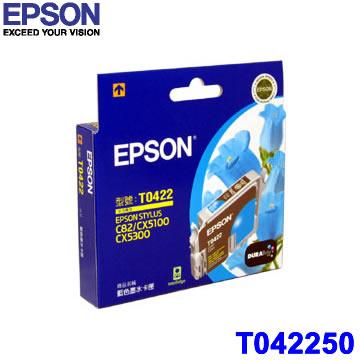 EPSON T042250 藍色墨匣(T042250)