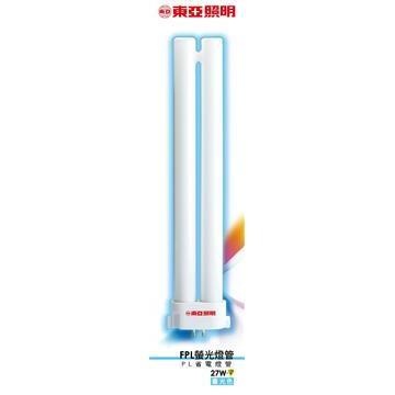 東亞FPL27W燈管(白光)(FPL27D-EX)