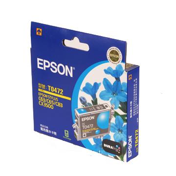 EPSON T047250 藍色墨匣(T047250)