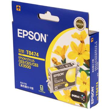 EPSON T047450 黃色墨匣(T047450)