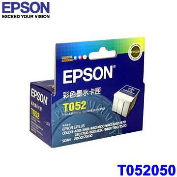 EPSON T052050 彩色墨匣(T052050)