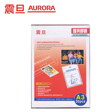AURORA護貝膠膜P80A3-20N (A3,20張入)(P80A3-20N(A3,20張入))