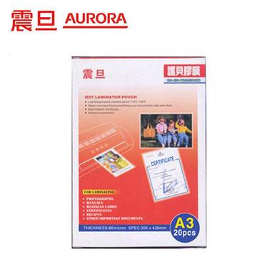 AURORA護貝膠膜P80A3-20N (A3,20張入)