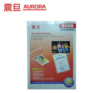 AURORA護貝膠膜P80A4A-50N (A4,50張入)(P80A4A-50N(A4,50張入)