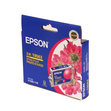 EPSON T056350 紅色墨匣(T056350)