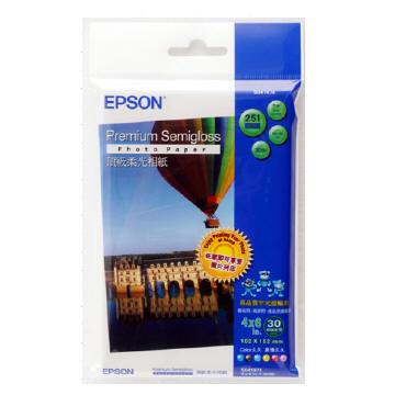 EPSON 頂級柔光相紙4*6(S041874(4*6/30PCS))
