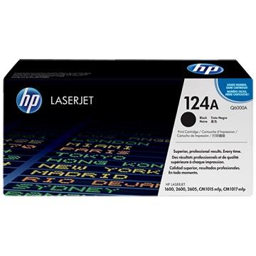 HP CLJ-2600N黑色碳粉匣(Q6000A)(Q6000A)