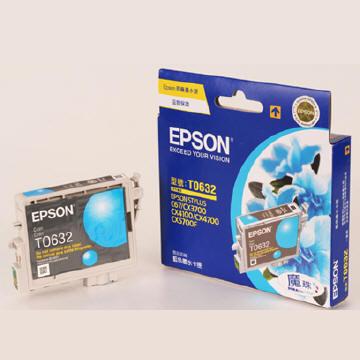 EPSON T063250 藍色墨水匣(T063250)