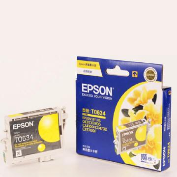 EPSON T063450 黃色墨水匣(T063450)