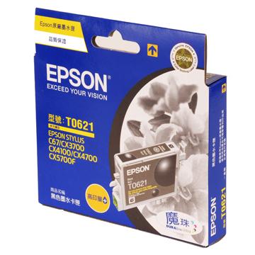 EPSON T062150 黑色墨水匣(T062150)