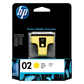 HP C8773WA 2號黃色墨匣(C8773WA)