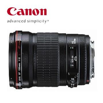 CANON EF135mm F2.0LU(EF 135mm F2.0 L USM)