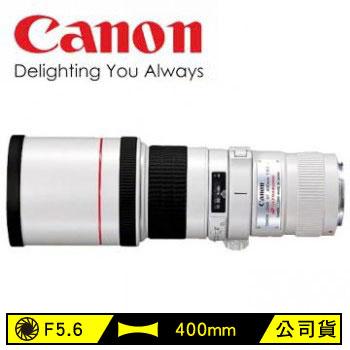 CANON EF400mm F5.6LU(EF 400mm F5.6 L USM)