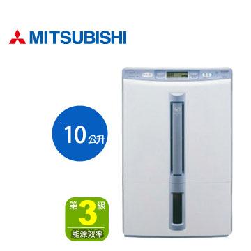 [展示福利品]三菱 10公升 智慧型清淨除濕機 MJ-E100WX(MJ-E100WX)