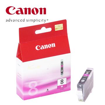 CANON CLI-8M 彩色墨匣(CLI-8M)