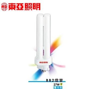 東亞27W BB燈管(白光)(FDL27D-EX)