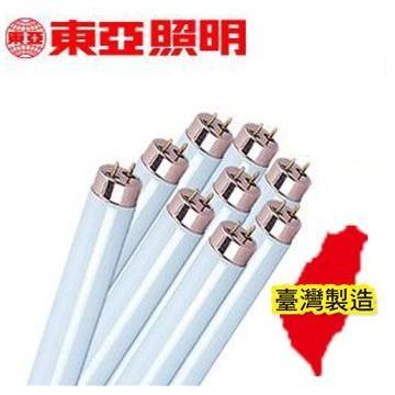 東亞三波長大陽神40W燈管(FL40EX-T)