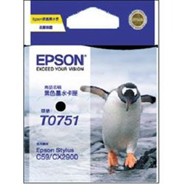 EPSON T075150 黑色墨匣(T075150)