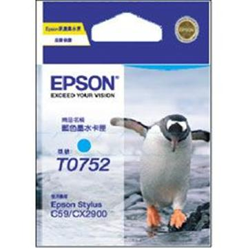 EPSON T075250 藍色墨匣(T075250)