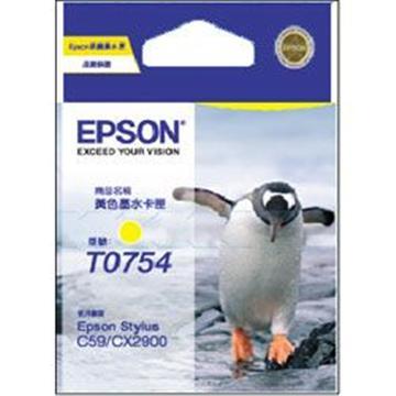 EPSON T075450 黃色墨匣(T075450)