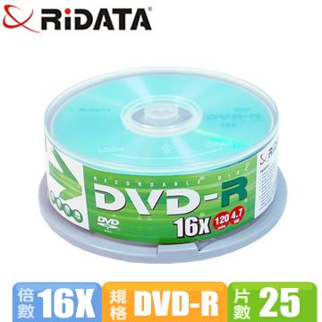 RIDATA 16X DVD-R/25布丁桶裝(RID16-R25)