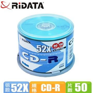 RIDATA 52X CD-R/50布丁桶裝(RID52S50)