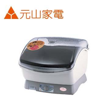 元山烘碗機(YS-9911DD)