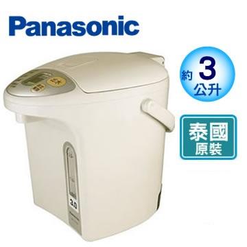 【展示機】Panasonic  VIP 真空熱水瓶(NC-BH30P)