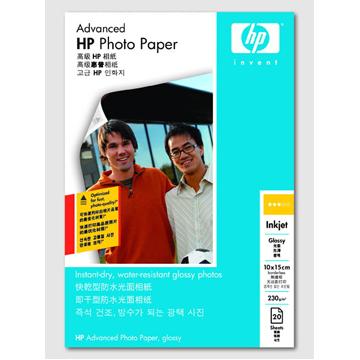 HP A6經濟相紙Q8768A