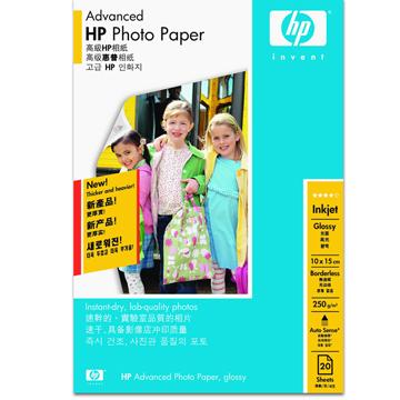 HP先進相紙Q8863A(Q8863A)