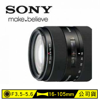 SONY 單眼相機鏡頭16-105mm SAL-16105
