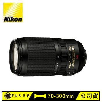 Nikon AFS VR 70-300mm F2.8G(AFS VR 70-300 F/4.5-5.6G)