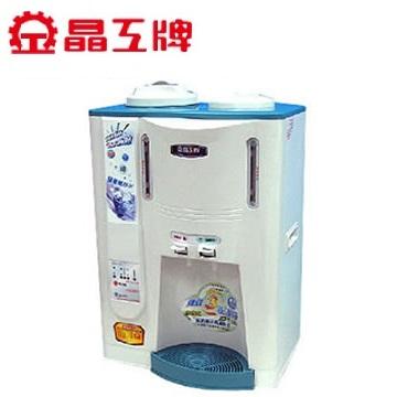 晶工牌10.5L溫熱開飲機