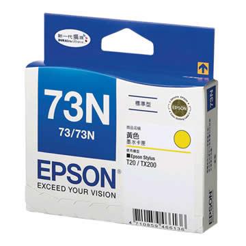 EPSON 73N 黃色墨水匣(T105450 )(T105450)