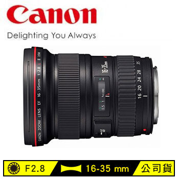 Canon EF 16-35mm f/2.8L II USM 公司貨(EF 16-35 F2.8 L II USM)