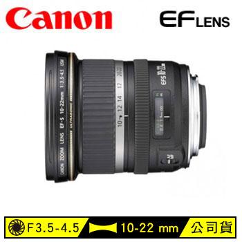 Canon EF-S 10-22mm f/3.5-4.5 USM 公司貨(EF-S 10-22 F3.5-4.5 USM)