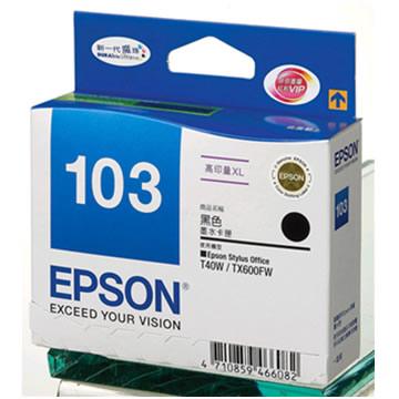 EPSON T1031黑色高印量XL墨水匣 (C13T103150)(C13T103150)