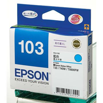 EPSON T1032 藍色高印量XL墨水匣(C13T103250)