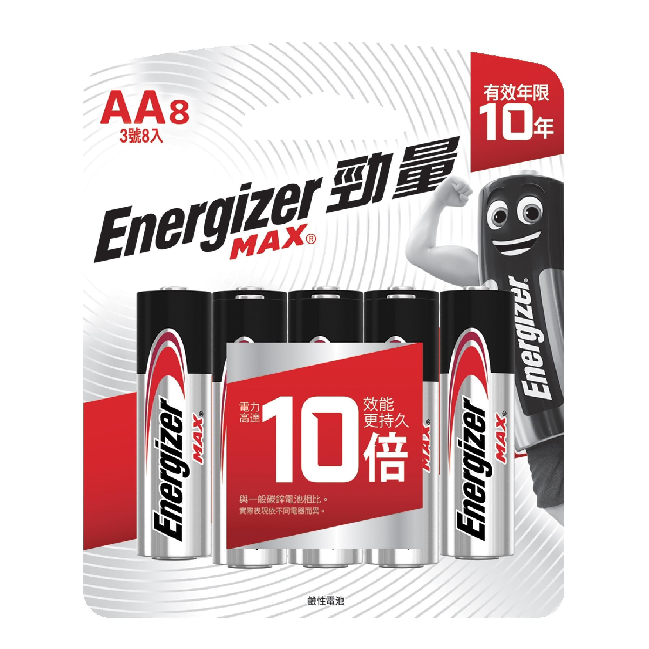 勁量鹼性電池3號 8入(B-E91BP8)