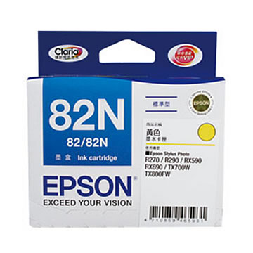 EPSON 82N 黃色墨水匣(C13T112450)