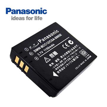 Panasonic 副廠鋰電池S005(UP-PAN-CGA-S005E)