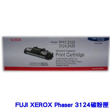FUJI XEROX Phaser 3124碳粉匣 (TNFXCWAA0759)(TNFXCWAA0759)